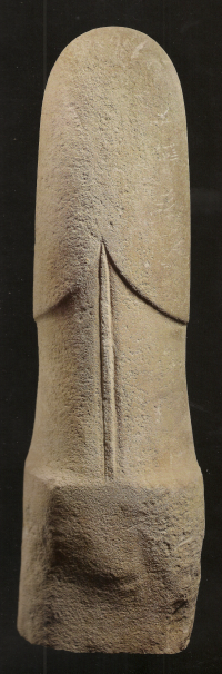 Śivalinga (5th-6th century,  An Giang province, Vietnam. sandstone. National Museum of Vietnamese History, Ho Chi Minh City.) Click to enlarge