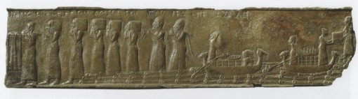Fragment of embossed band from gates at the royal palace of Shalmaneser III in Balawat. (Bronze. ca. 848. The Louvre.)