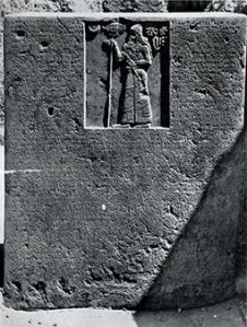 The so-called Banquet stele from Nimrud, which was located in a recess locatd just outside the throneroom. (Sandstone. ca. 877 B.C.E. Mosul Museum, Iraq.)