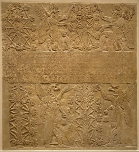 *Fertilizing guardians with date palm from Northwest Palace, Nimrud. (Alabaster relief. ca. 883-859 B.C.E. Metropolitan Museum of Art.)