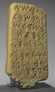 "Nora Stele from Pula, Sardinia. Discovered in 1773. (Sandstone. ca. 850-740 B.C.E. Museo Archeologico Nazionale, Cagliari.) An obscure Phoenician inscription, not because alphabets don't work, but mainly because Phoenicians didn't inscribe vowels. It is likely a votive inscription to the god Pumay, as the inscription seems to read (from left to right): bt rš  š (""temple of the cape, which ..."")."