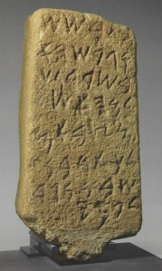 Nora Stele from Pula, Sardinia. Discovered in 1773. (Sandstone. ca. 850-740 B.C.E. Museo Archeologico Nazionale, Cagliari.) An obscure Phoenician inscription, not because alphabets don't work, but mainly because Phoenicians didn't inscribe vowels. It is likely a votive inscription to the god Pumay, as the inscription seems to read (from left to right): bt rš š (