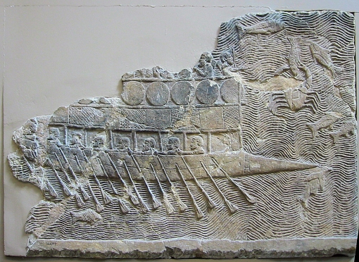 Relief of Phoenician warship in Southweest Palace of Sennacherib, Ninevh. (Gypsum alabaster. ca. 700 B.C.E. British Museum.)