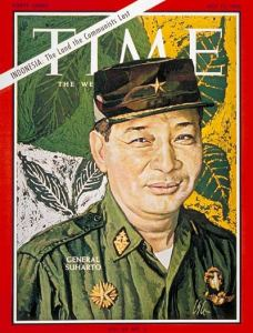 Time celebrates the New Order with a July 15, 1966, cover story entitled
